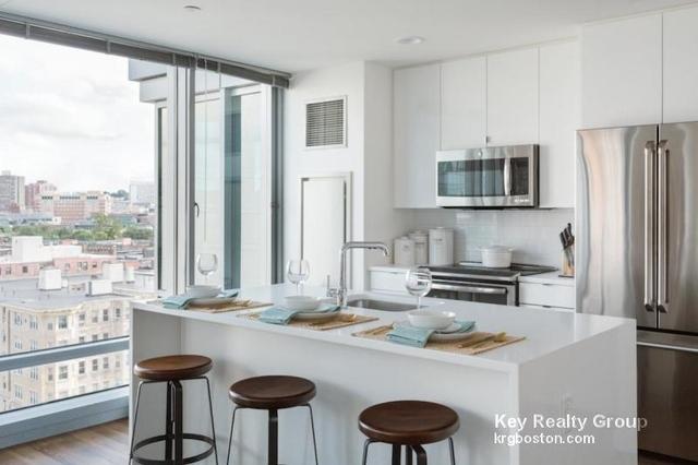 1 Bedroom, West Fens Rental in Boston, MA for $3,550 - Photo 1