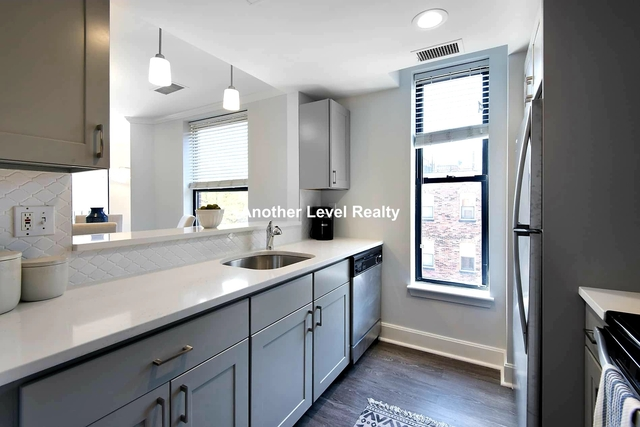 3 Bedrooms, Prudential - St. Botolph Rental in Boston, MA for $5,685 - Photo 1