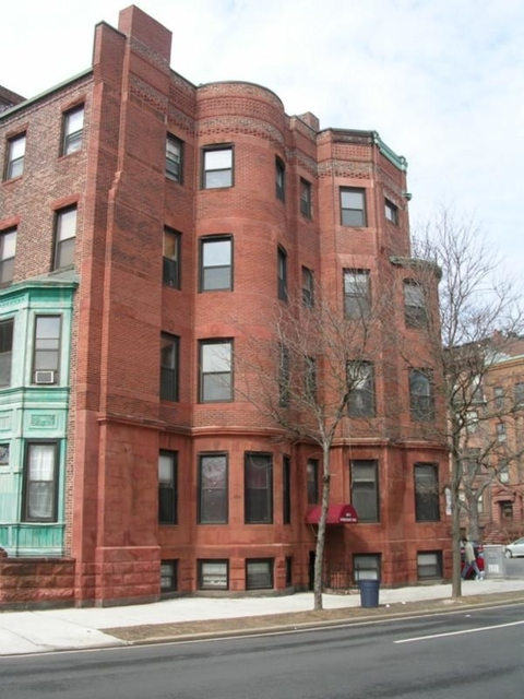 2 Bedrooms, Kenmore Rental in Boston, MA for $2,750 - Photo 2