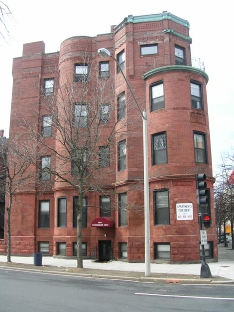 2 Bedrooms, Kenmore Rental in Boston, MA for $2,750 - Photo 1