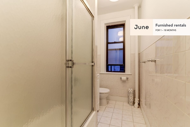 Room, Hamilton Heights Rental in NYC for $1,000 - Photo 2