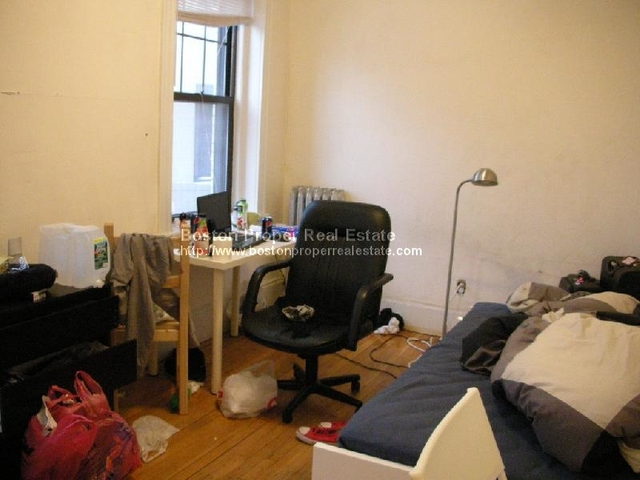 1 Bedroom, Fenway Rental in Boston, MA for $2,750 - Photo 2