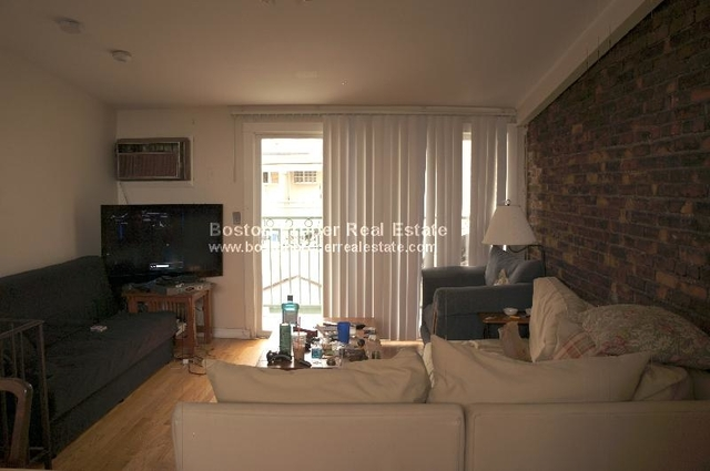 1 Bedroom, Fenway Rental in Boston, MA for $2,350 - Photo 1
