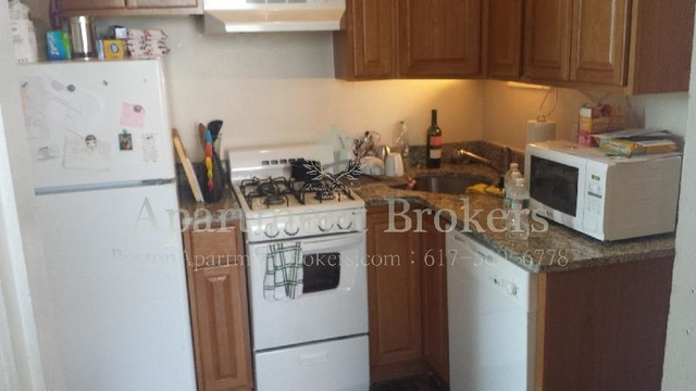 2 Bedrooms, Shawmut Rental in Boston, MA for $3,100 - Photo 1