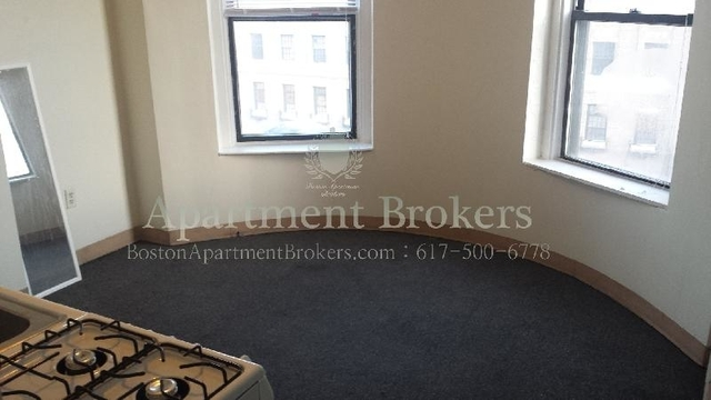 1 Bedroom, Fenway Rental in Boston, MA for $1,995 - Photo 2