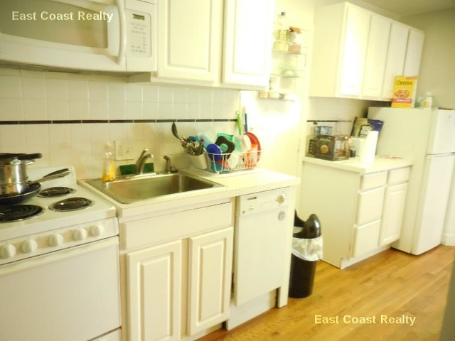 2 Bedrooms, Fenway Rental in Boston, MA for $3,800 - Photo 2
