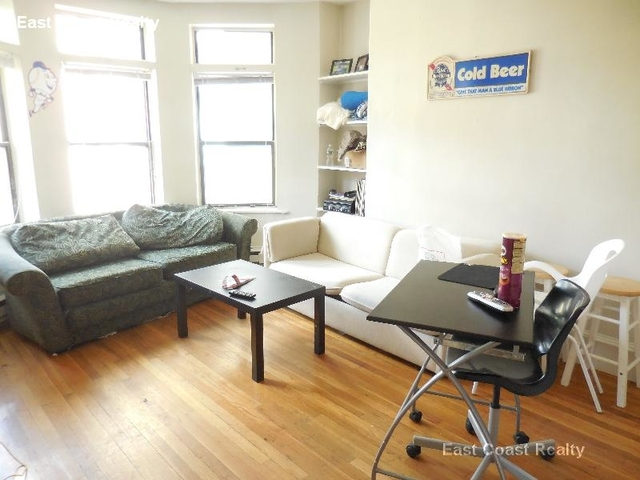 2 Bedrooms, Fenway Rental in Boston, MA for $3,800 - Photo 1