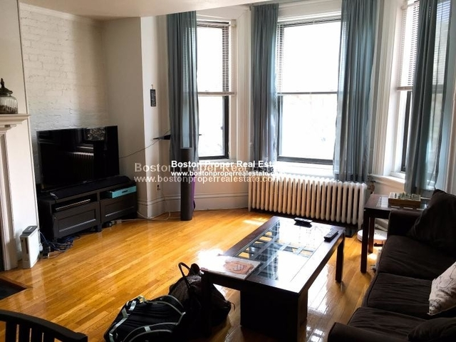 2 Bedrooms, Back Bay West Rental in Boston, MA for $3,135 - Photo 1