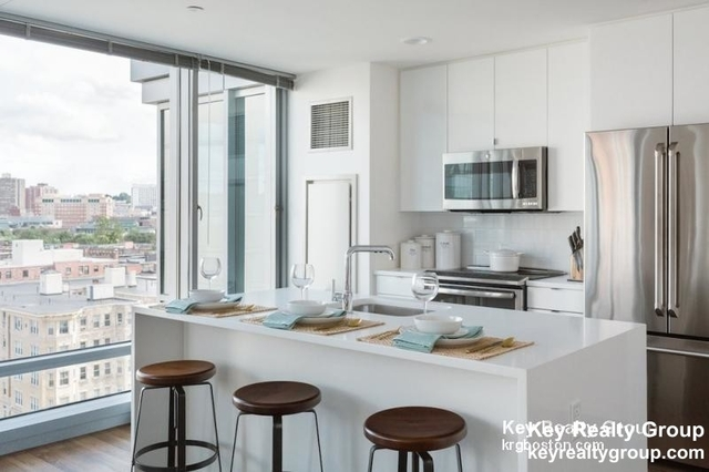 1 Bedroom, West Fens Rental in Boston, MA for $3,572 - Photo 1