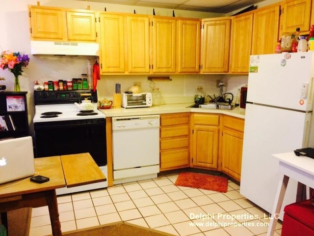 1 Bedroom, West Fens Rental in Boston, MA for $1,975 - Photo 1