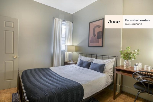 Room, Columbia Heights Rental in Washington, DC for $1,200 - Photo 1
