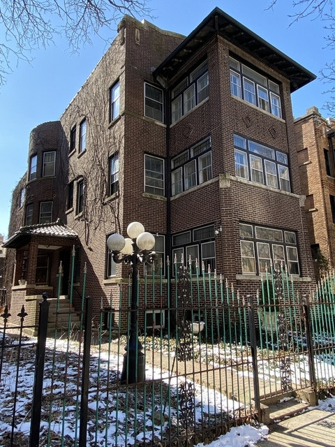 4 Bedrooms, Margate Park Rental in Chicago, IL for $2,400 - Photo 1