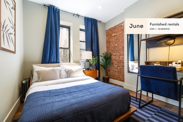 3 Bedrooms, Morningside Heights Rental in NYC for $1,350 - Photo 1