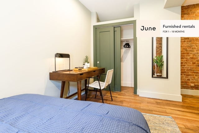 3 Bedrooms, Morningside Heights Rental in NYC for $1,400 - Photo 2