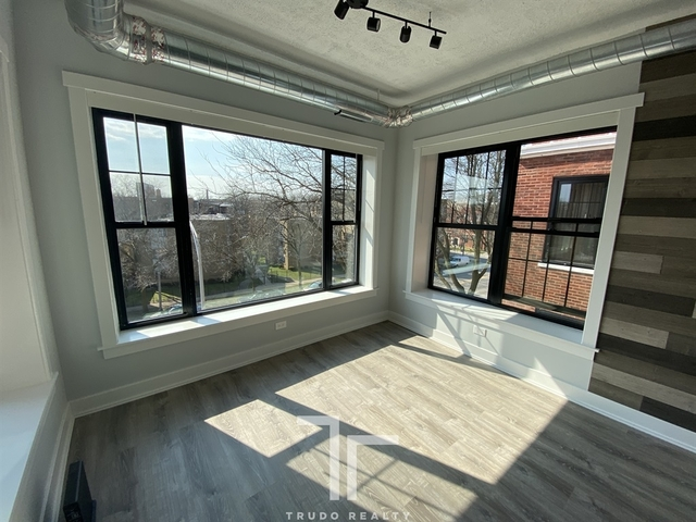 2 Bedrooms, Rogers Park Rental in Chicago, IL for $1,875 - Photo 2