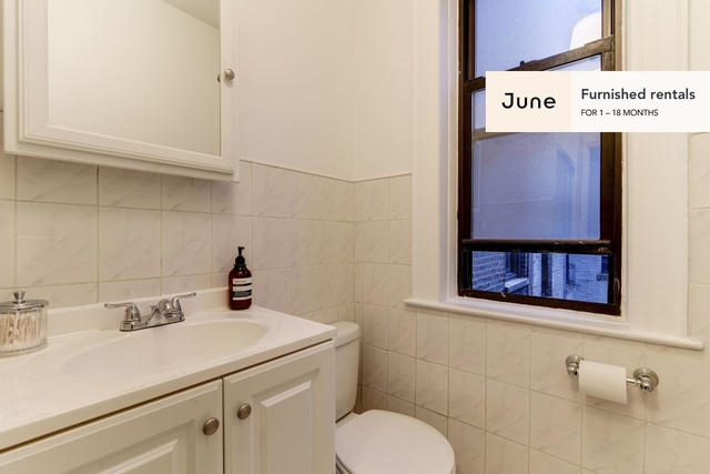 Room, Hamilton Heights Rental in NYC for $950 - Photo 1