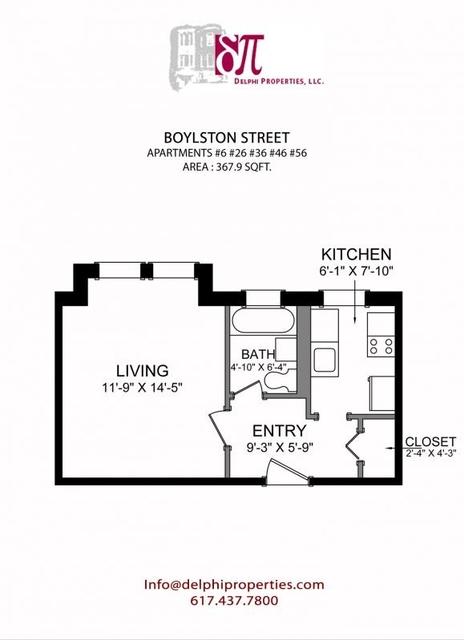 Studio, West Fens Rental in Boston, MA for $1,850 - Photo 1