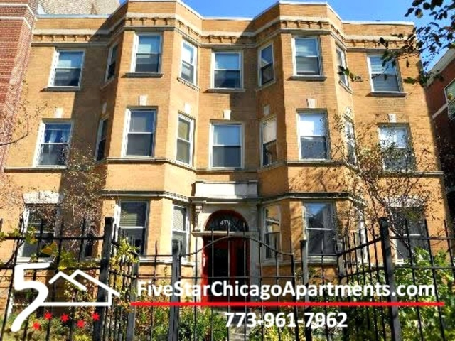 2 Bedrooms, Uptown Rental in Chicago, IL for $1,650 - Photo 1