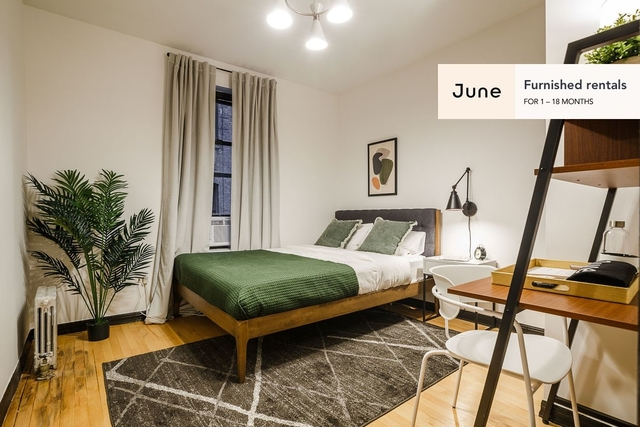 3 Bedrooms, Hamilton Heights Rental in NYC for $1,075 - Photo 1
