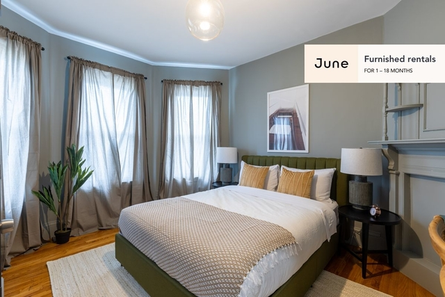 Room, Columbia Point Rental in Boston, MA for $1,200 - Photo 1