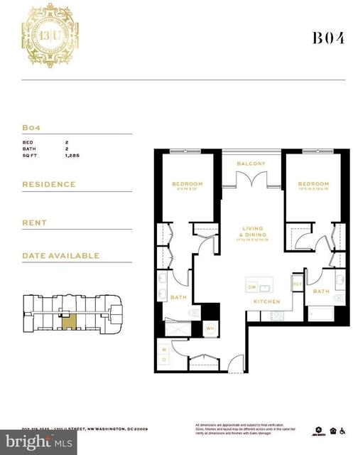 2 Bedrooms, U Street - Cardozo Rental in Washington, DC for $5,160 - Photo 2