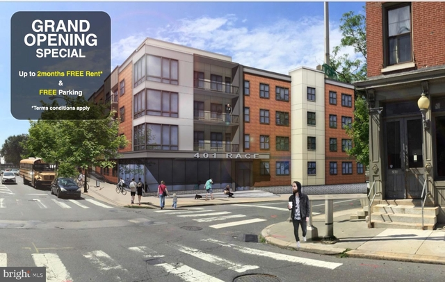 Studio, Center City East Rental in Philadelphia, PA for $1,537 - Photo 1