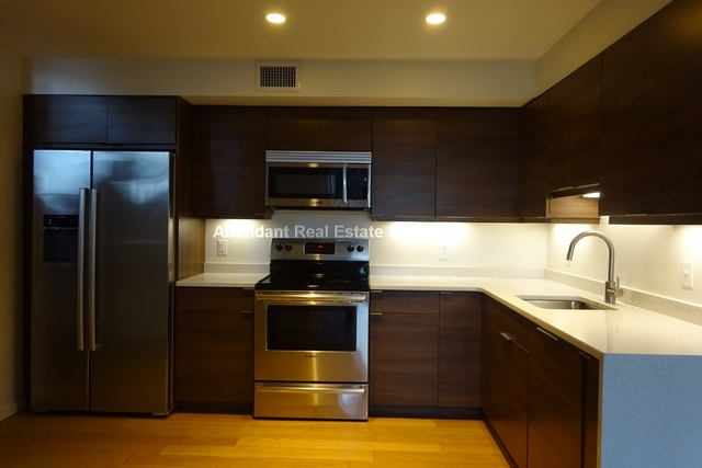 3 Bedrooms, North Cambridge Rental in Boston, MA for $4,700 - Photo 2