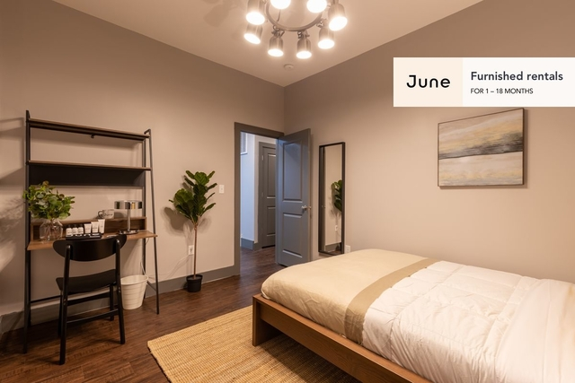Room, City Point Rental in Boston, MA for $1,325 - Photo 2