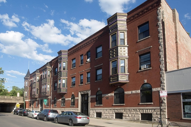 3 Bedrooms, Hyde Park Rental in Chicago, IL for $2,124 - Photo 2