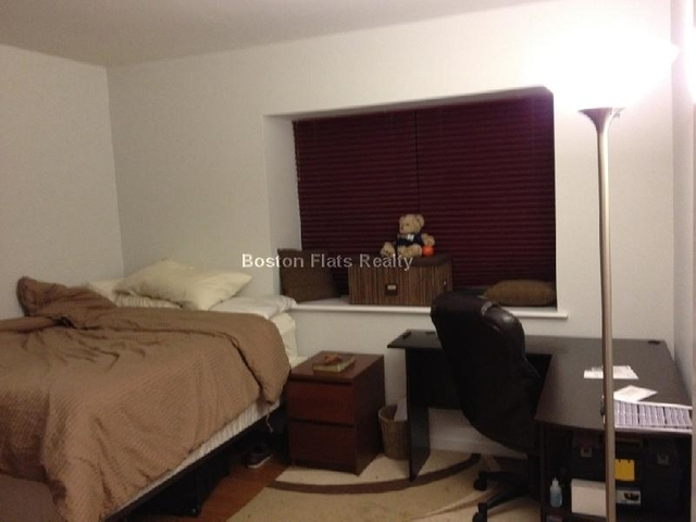 2 Bedrooms, Shawmut Rental in Boston, MA for $3,250 - Photo 1