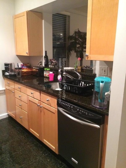 2 Bedrooms, Shawmut Rental in Boston, MA for $3,200 - Photo 1