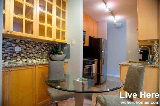 1 Bedroom, Edgewater Beach Rental in Chicago, IL for $1,480 - Photo 1