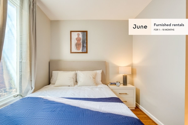 1 Bedroom, West Village Rental in Washington, DC for $2,000 - Photo 1