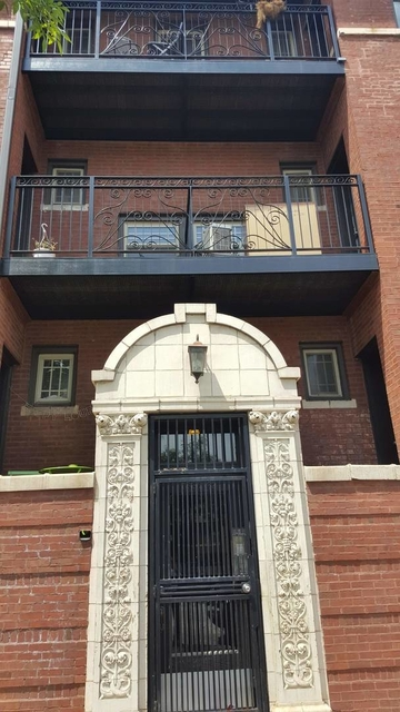 2 Bedrooms, Sheridan Park Rental in Chicago, IL for $1,400 - Photo 2