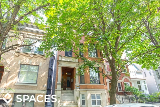 1 Bedroom, Wrightwood Rental in Chicago, IL for $1,495 - Photo 2