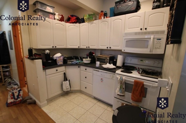 4 Bedrooms, Cleveland Circle Rental in Boston, MA for $4,300 - Photo 1