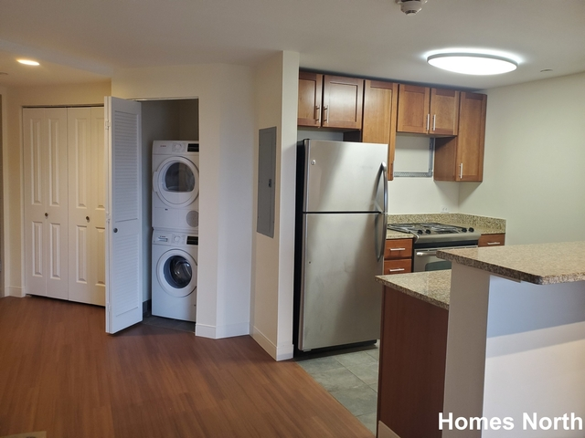 1 Bedroom, Columbia Point Rental in Boston, MA for $2,256 - Photo 1