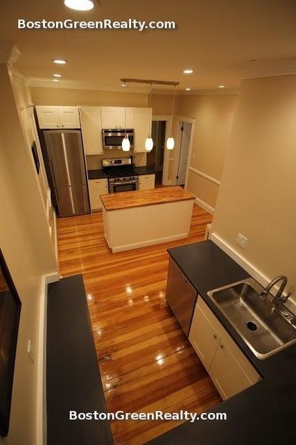 2 Bedrooms, Faulkner Rental in Boston, MA for $2,000 - Photo 2