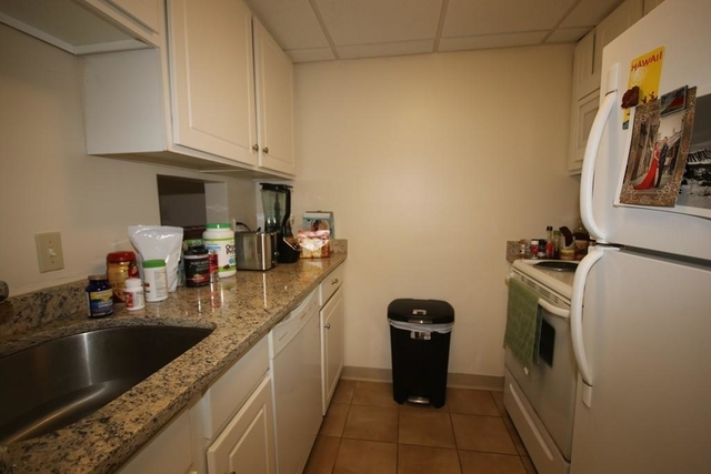 2 Bedrooms, Magoun Square Rental in Boston, MA for $2,300 - Photo 2
