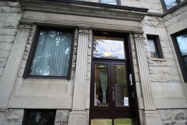 2 Bedrooms, South Austin Rental in Chicago, IL for $1,525 - Photo 2