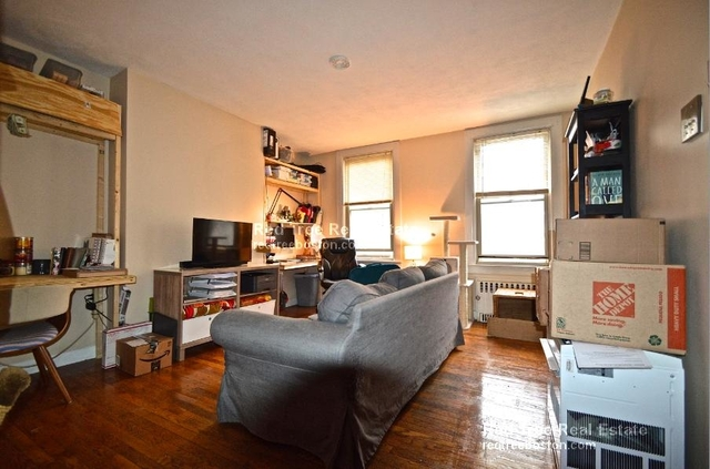 1 Bedroom, Bay Village Rental in Boston, MA for $2,200 - Photo 1
