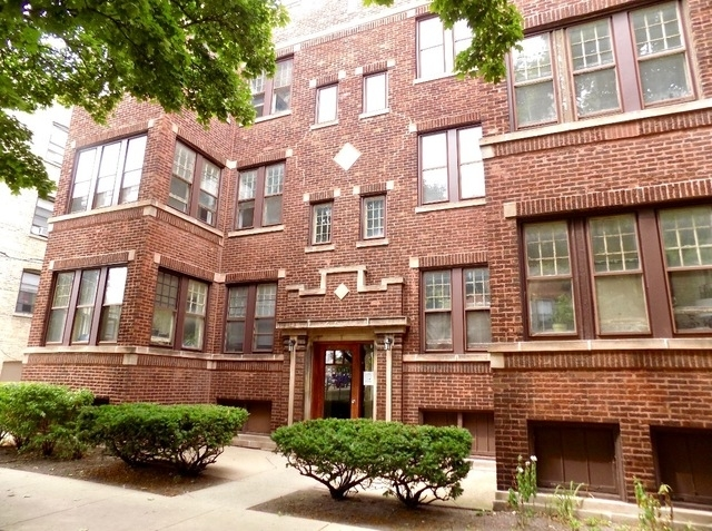 1 Bedroom, Rogers Park Rental in Chicago, IL for $1,050 - Photo 1