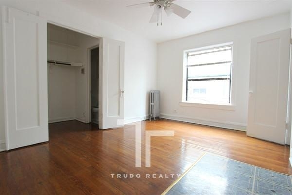 Studio, Sheridan Park Rental in Chicago, IL for $950 - Photo 1