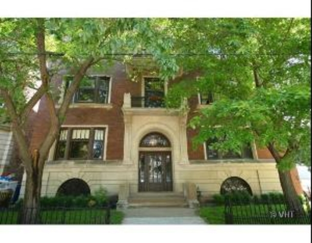 3 Bedrooms, Hyde Park Rental in Chicago, IL for $2,400 - Photo 1