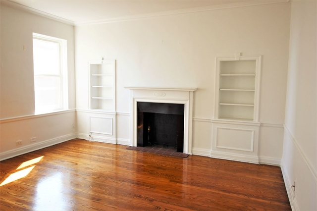 2 Bedrooms, East Hyde Park Rental in Chicago, IL for $2,200 - Photo 2