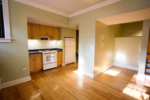 2 Bedrooms, Hyde Park Rental in Chicago, IL for $1,840 - Photo 2