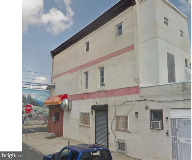 2 Bedrooms, Grays Ferry Rental in Philadelphia, PA for $950 - Photo 2