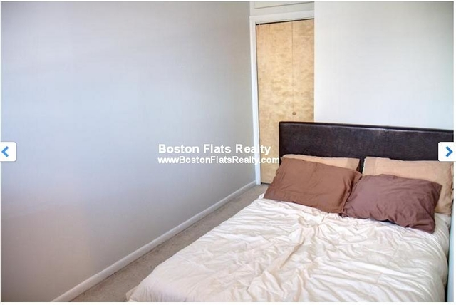1 Bedroom, Prudential - St. Botolph Rental in Boston, MA for $2,100 - Photo 2
