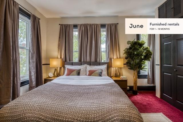 Room, Pleasant Plains Rental in Washington, DC for $950 - Photo 1