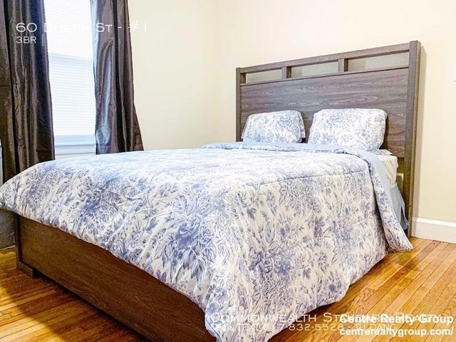 3 Bedrooms, Oak Square Rental in Boston, MA for $3,000 - Photo 2